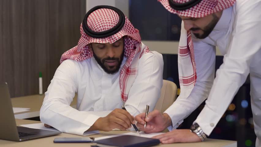 Saudi optimism